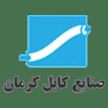کابل کرمان
