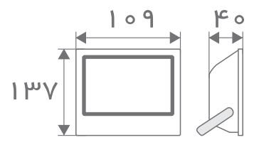 سایز پروژکتور مستطیل افراتاب (2)