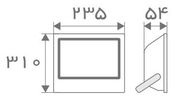 سایز پروژکتور مستطیل افراتاب (4)