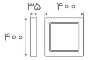 سایز پنل قفی روکار افراتاب (4)