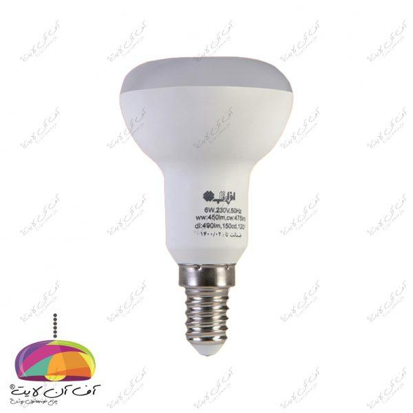 لامپ جهت دار 6 وات افراتاب
