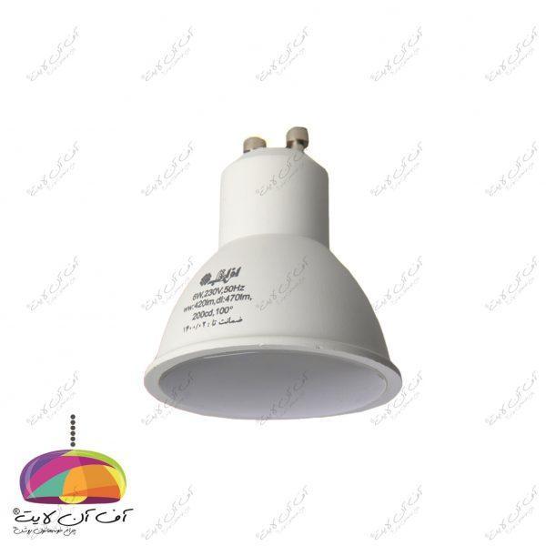 لامپ هالوژنی 6 وات SMD افراتاب (2)