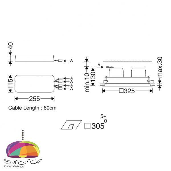 دانلايت توكار مدل اوربیتال چهار خانه مازی نور (2)