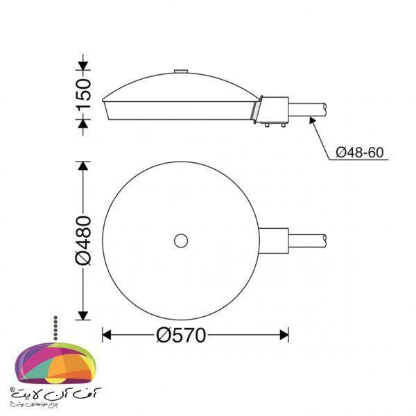 پروژکتور خیابانی نصب بازویی افقی مدل ساترن مازی نور (3)